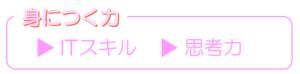 programming-003